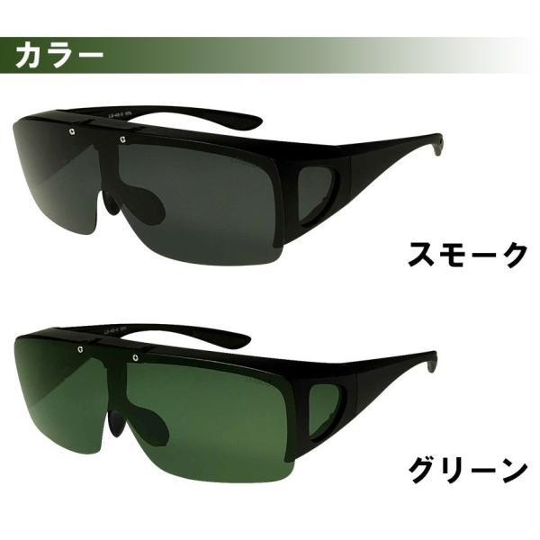 サングラス メンズ 偏光 オーバーサングラス  オーバーグラス ブランド ロゴス 紫外線対策 UVカット99% 跳ね上げ LOGOS ドライブ 釣り 旅行 夜間 ゴルフ 78084|wide|07