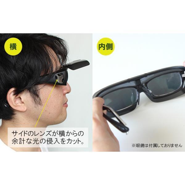 サングラス メンズ 偏光 オーバーサングラス  オーバーグラス ブランド ロゴス 紫外線対策 UVカット99% 跳ね上げ LOGOS ドライブ 釣り 旅行 夜間 ゴルフ 78084|wide|09
