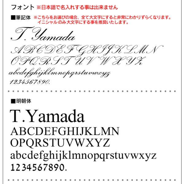 名入れ ネーム入れ 財布 ギフト ベルト メンズ  プレゼントに レーザー名入れ 刻印 (名入れ対象の商品番号:61860、76024、76807、77012専用)|wide|08