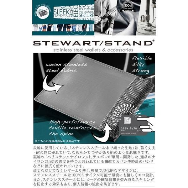スキミング防止 財布 二つ折り財布 防犯 メンズ  軽量 軽い カードケース 鉄製 ステンレススチール製  スチュワートスタンド レディース 男女兼用 wide 02