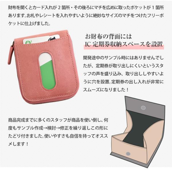 SALE中 コインケース メンズ ボックス型 小銭入れ ブランド 革 馬蹄形 本革 おしゃれ 革 レザー ウォレット ラウンドファスナー お札入る 紙幣入る カード入る|wide|11