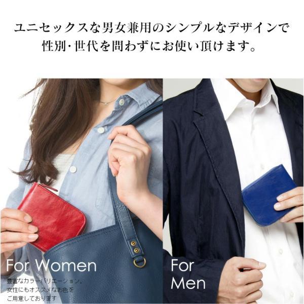 財布 小銭入れ メンズ コインケース 男性用 紳士用 30代 40代 50代 革 皮 カードが入る カード入る パスケース 社会人 学生 おしゃれ ギフト プレゼントに|wide|16