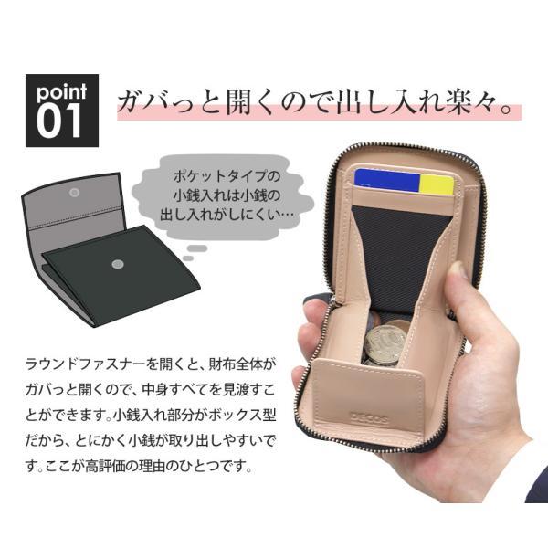 SALE中 コインケース メンズ ボックス型 小銭入れ ブランド 革 馬蹄形 本革 おしゃれ 革 レザー ウォレット ラウンドファスナー お札入る 紙幣入る カード入る|wide|08