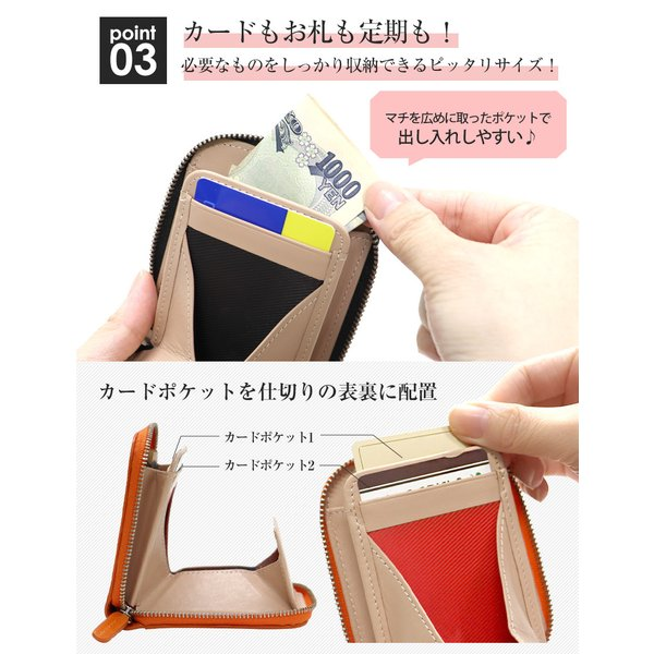 SALE中 コインケース メンズ ボックス型 小銭入れ ブランド 革 馬蹄形 本革 おしゃれ 革 レザー ウォレット ラウンドファスナー お札入る 紙幣入る カード入る|wide|10
