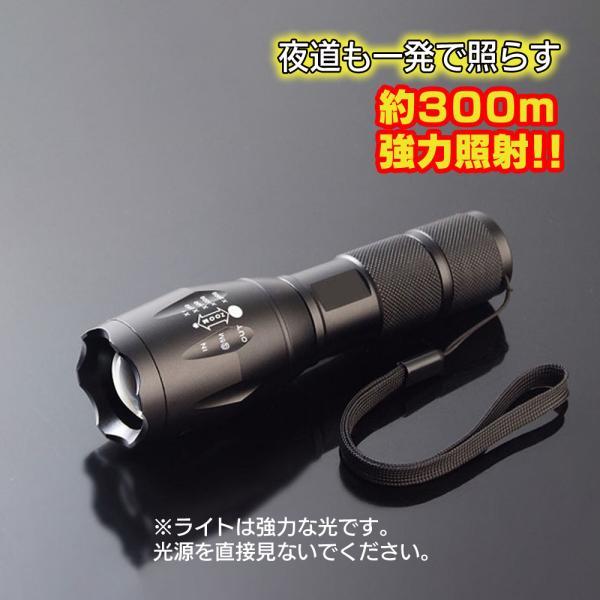 懐中電灯 ハンディライト LED 強力 防災グッズ 300m 照射 電池式 ズームライト 災害 超強力 防滴 停電対策 wide