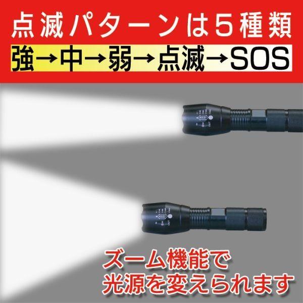 懐中電灯 ハンディライト LED 強力 防災グッズ 300m 照射 電池式 ズームライト 災害 超強力 防滴|wide|03