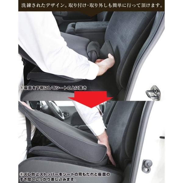 スタイルドライブ MTG 車用 腰痛 車 クッション 座椅子 運転中 ボディメイクシートスタイル 骨盤矯正 健康 椅子 Style Drive 姿勢矯正|wide|11