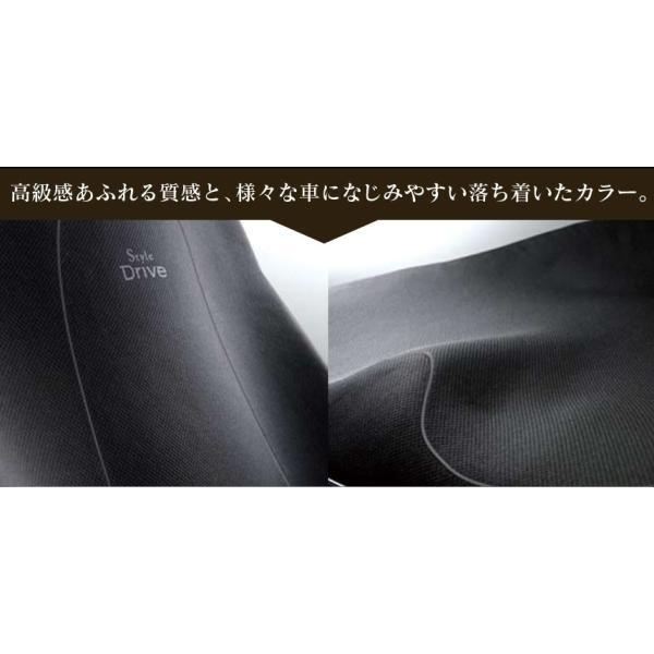 スタイルドライブ MTG 車用 腰痛 車 クッション 座椅子 運転中 ボディメイクシートスタイル 骨盤矯正 健康 椅子 Style Drive 姿勢矯正|wide|09