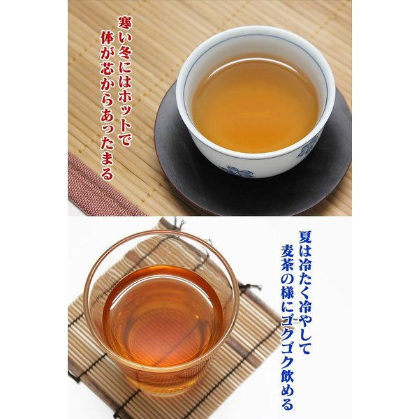 菊芋茶 キクイモ茶 サンテライズ お茶 健康茶 30パック 30包 ティーバッグ 菊芋100% 無添加 焙煎 焙煎茶 イヌリン イヌリン含有 ノンカフェイン 正規販売店|wide|06