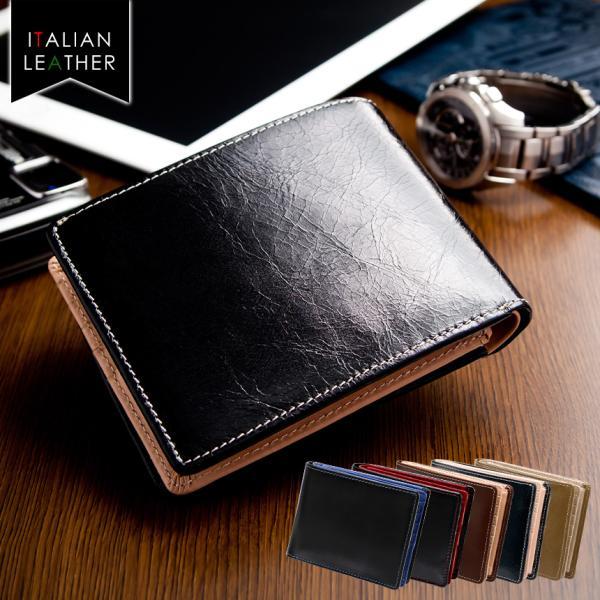 財布 メンズ 二つ折り 大容量 コンパクト 革 皮 牛革 本革 男性用 紳士革財布 30代 40代 50代 カードがたくさん入る 名入れ ギフト プレゼントに|wide