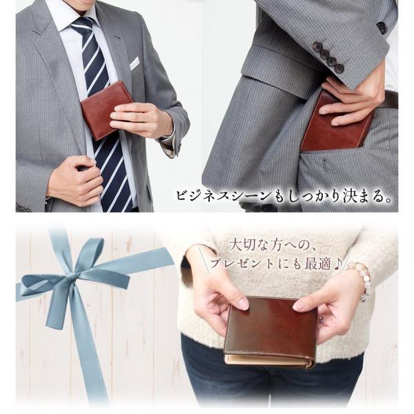 財布 メンズ 二つ折り 大容量 コンパクト 革 皮 牛革 本革 男性用 紳士革財布 30代 40代 50代 カードがたくさん入る 名入れ ギフト プレゼントに|wide|11