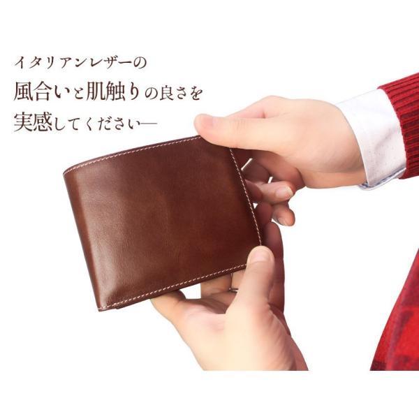 財布 メンズ 二つ折り 大容量 コンパクト 革 皮 牛革 本革 男性用 紳士革財布 30代 40代 50代 カードがたくさん入る 名入れ ギフト プレゼントに|wide|03