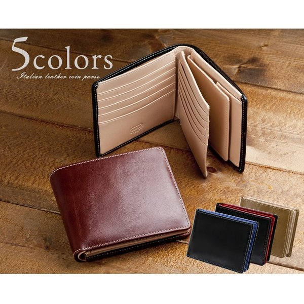 財布 メンズ 二つ折り 大容量 コンパクト 革 皮 牛革 本革 男性用 紳士革財布 30代 40代 50代 カードがたくさん入る 名入れ ギフト プレゼントに|wide|04