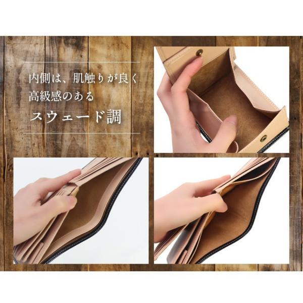 財布 メンズ 二つ折り 大容量 コンパクト 革 皮 牛革 本革 男性用 紳士革財布 30代 40代 50代 カードがたくさん入る 名入れ ギフト プレゼントに|wide|05