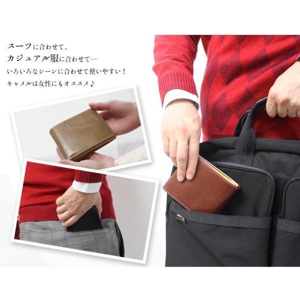 財布 メンズ 二つ折り 大容量 コンパクト 革 皮 牛革 本革 男性用 紳士革財布 30代 40代 50代 カードがたくさん入る 名入れ ギフト プレゼントに|wide|10