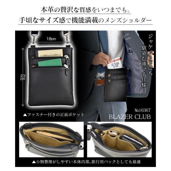 ショルダーバッグ メンズ 国産 本革 薄型 豊岡製鞄  日本製 斜めがけ 革 レザー 旅行カバン 男性用 紳士用 ビジネスバッグ 出張 平野|wide|02