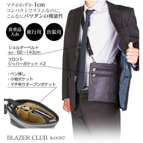 ショルダーバッグ メンズ 国産 本革 薄型 豊岡製鞄  日本製 斜めがけ 革 レザー 旅行カバン 男性用 紳士用 ビジネスバッグ 出張 平野|wide|03