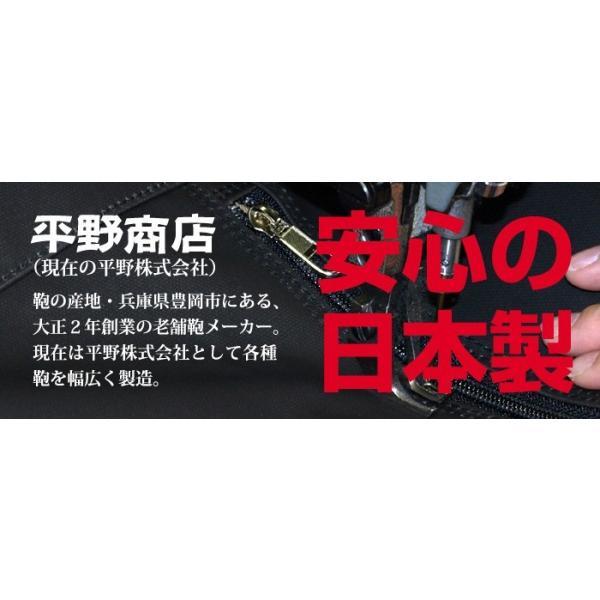 ショルダーバッグ メンズ 国産 本革 薄型 豊岡製鞄  日本製 斜めがけ 革 レザー 旅行カバン 男性用 紳士用 ビジネスバッグ 出張 平野|wide|05