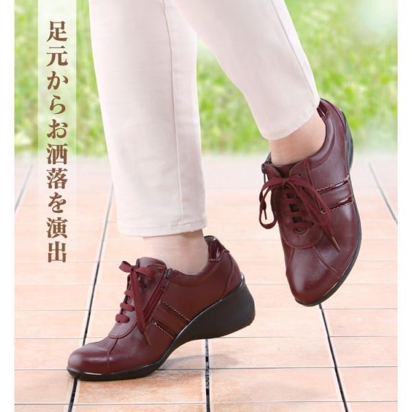 靴 レディース ウォーキングシューズ  外反母趾対策 5E 幅広 甲高 健康シューズ 女性用 婦人靴 歩きやすい|wide|02