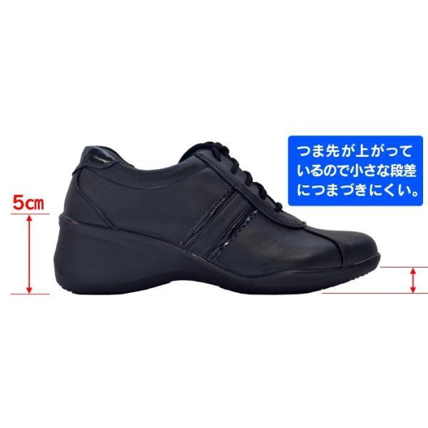 靴 レディース ウォーキングシューズ  外反母趾対策 5E 幅広 甲高 健康シューズ 女性用 婦人靴 歩きやすい|wide|04