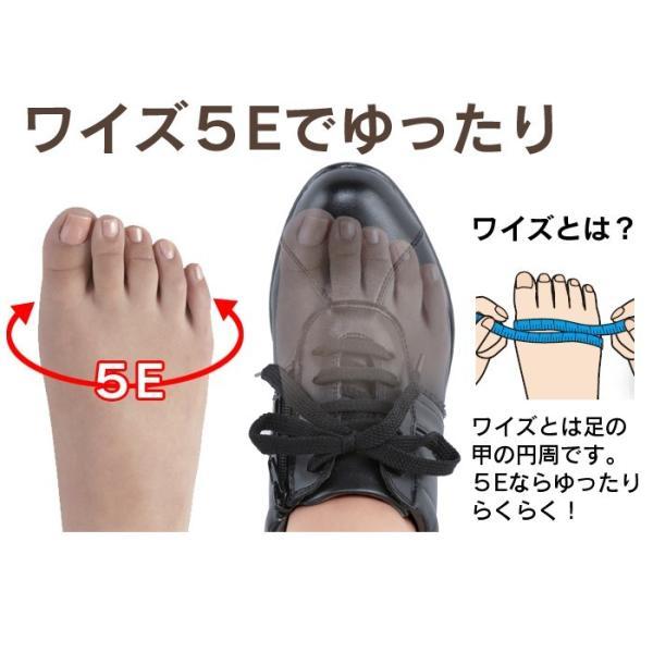 靴 レディース ウォーキングシューズ  外反母趾対策 5E 幅広 甲高 健康シューズ 女性用 婦人靴 歩きやすい|wide|05