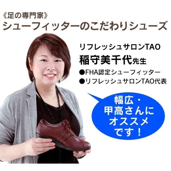 靴 レディース ウォーキングシューズ  外反母趾対策 5E 幅広 甲高 健康シューズ 女性用 婦人靴 歩きやすい|wide|07