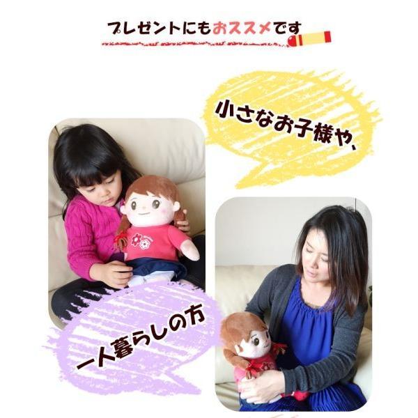 みーちゃん 人形 介護人形 高齢者 おしゃべりみーちゃん コミュニケーションロボット おしゃべり人形 人型 家庭用 プレゼント 電池付き 話す人形 しゃべる人形|wide|05