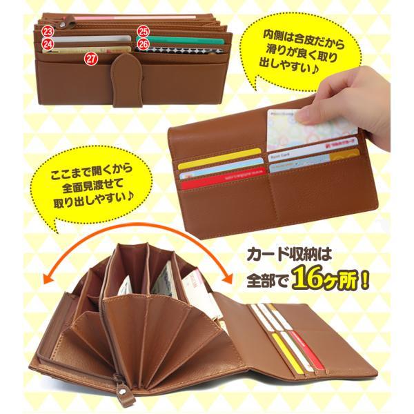財布 長財布 レディース 本革 レザー 革 大容量 プレゼント  ファスナー カードがたくさん入る 通帳入る やりくり財布 wide 06