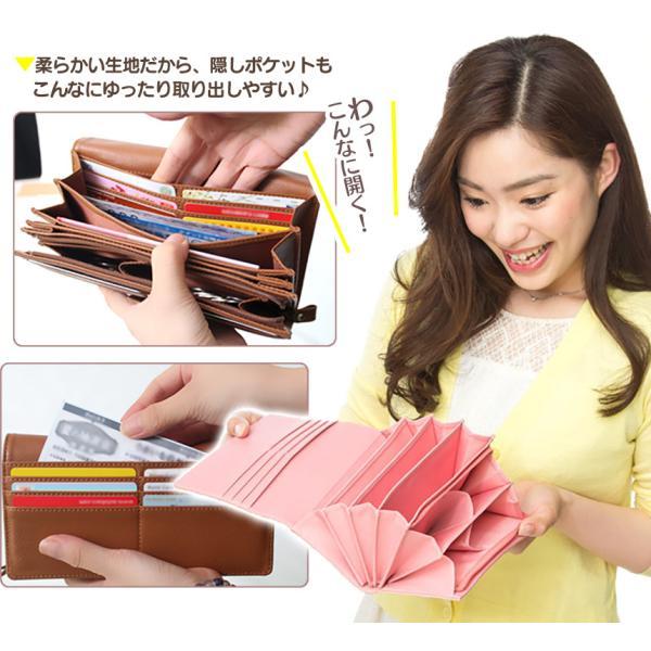 財布 長財布 レディース 本革 レザー 革 大容量 プレゼント  ファスナー カードがたくさん入る 通帳入る やりくり財布 wide 07
