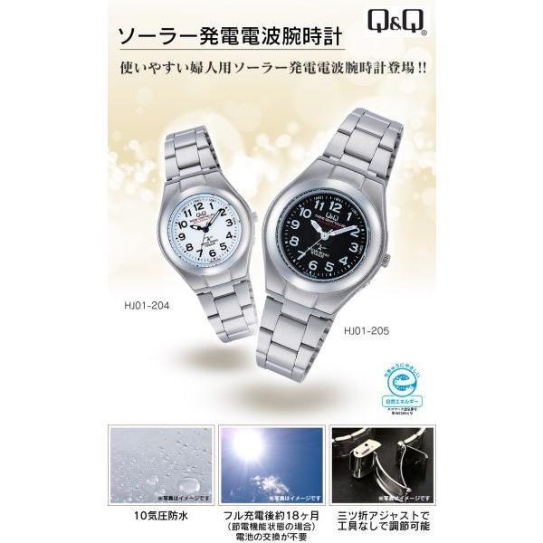 腕時計 レディース 電波ソーラー シチズン 防水 アナログ おしゃれ 見やすい 女性用 婦人用 10気圧防水 ブランド CITIZEN|wide|02