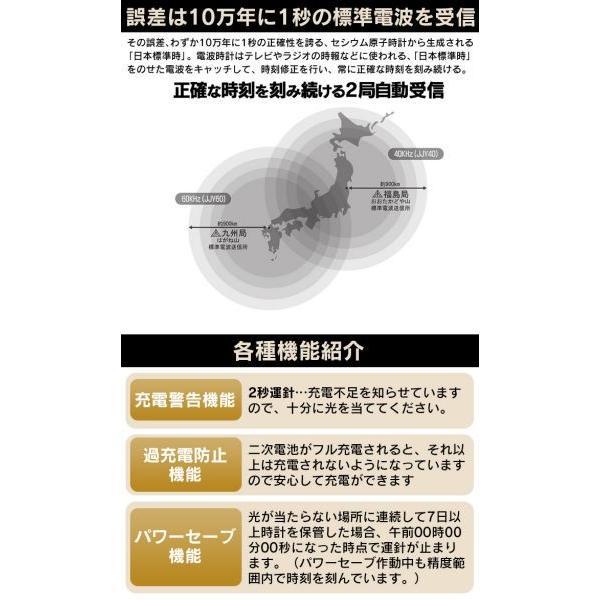 腕時計 レディース 電波ソーラー シチズン 防水 アナログ おしゃれ 見やすい 女性用 婦人用 10気圧防水 ブランド CITIZEN 社会人|wide|04