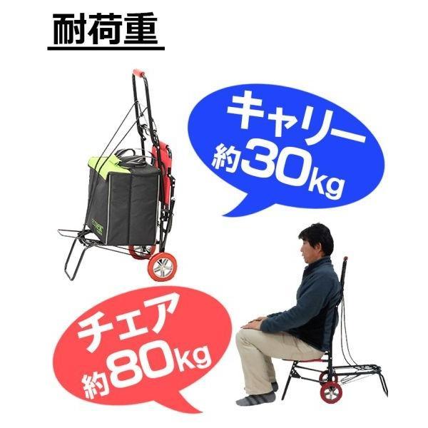 キャリーカート 椅子付き 荷物キャリー 耐荷重80kg 釣り 介護 アウトドア キャンプ 旅行 椅子 折りたたみ 4輪 軽量 軽い いす イス付き スチール 鉄製|wide|02