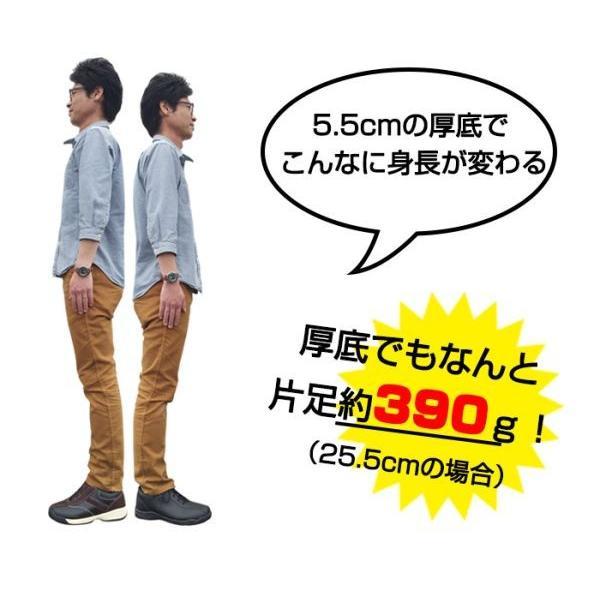 スニーカー メンズ 紳士靴 シークレット カジュアル 5cm 5センチ 5.5cm 3E 夏 春夏 男性用 シークレットシューズ|wide|03