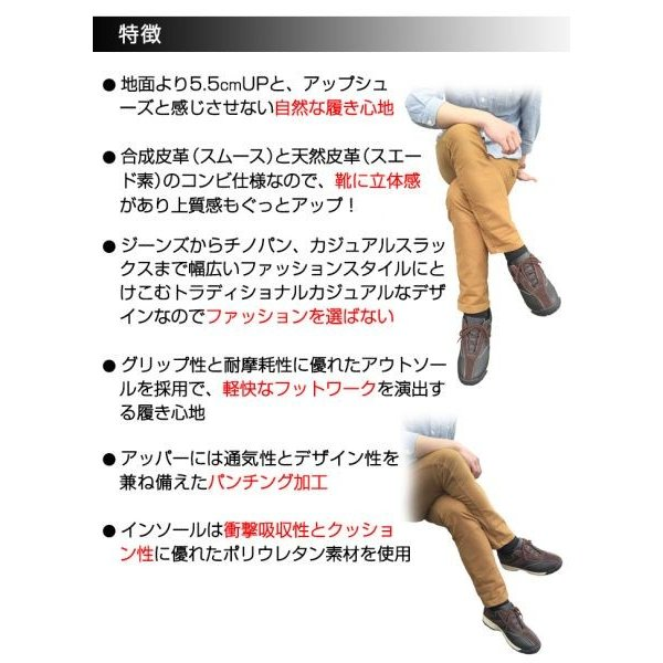 スニーカー メンズ 紳士靴 シークレット カジュアル 5cm 5センチ 5.5cm 3E 夏 春夏 男性用 シークレットシューズ|wide|04