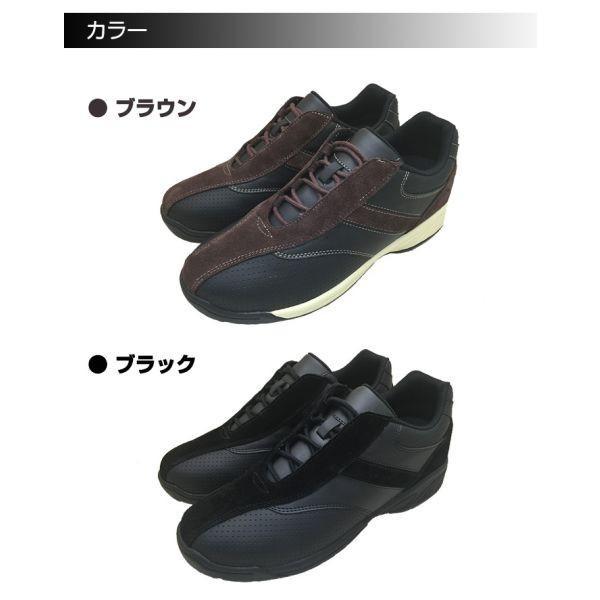 スニーカー メンズ 紳士靴 シークレット カジュアル 5cm 5センチ 5.5cm 3E 夏 春夏 男性用 シークレットシューズ|wide|06