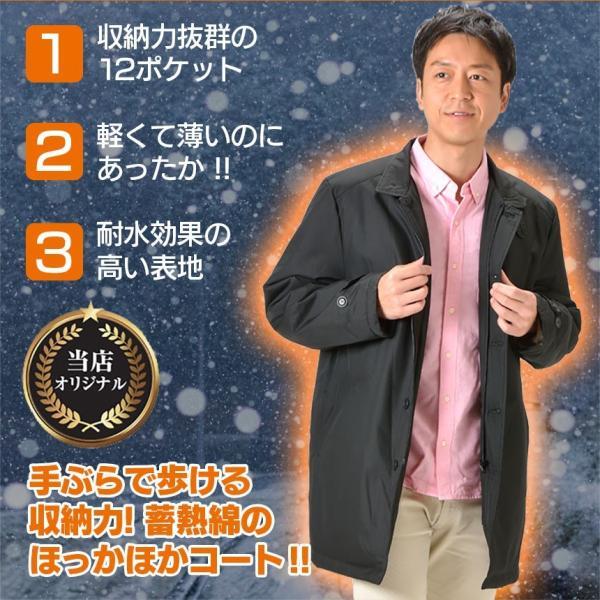 中綿コート メンズ 男性用 紳士用 コート 大きい ポケットいっぱい おしゃれ シンプル ビジネス  ブルゾン 暖かい 中綿ジャケット 77146 秋冬|wide|05