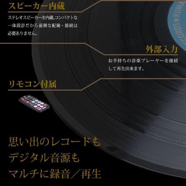 レコードプレーヤー CD カセットテープ FMラジオ AMラジオ マルチプレーヤー CD録音 ダブルドライブ アナログ録音 デジタル録音 ダブルデッキ|wide|04