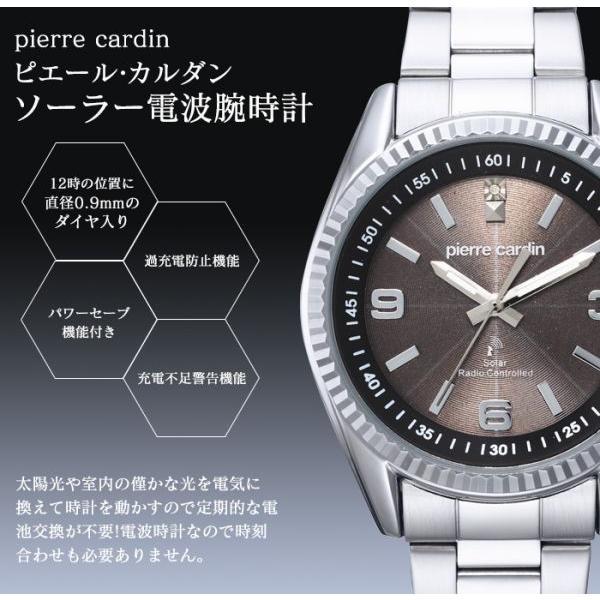 腕時計 メンズ 電波ソーラー ダイヤ入り 高級 薄型 ブランド 30代 40代 50代 ピエールカルダン 宝飾時計 メタルバンド 男性用 プレゼント 紳士用 wide 02
