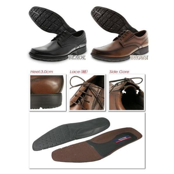 スニーカー 靴 テクシーリュクス ビジネスシューズ メンズ 革 レザー 通勤 仕事靴 黒 茶色 革靴 Uチップ 紐靴 歩きやすい 疲れにくい 軽量 抗菌 防臭 texcyluxe|wide|03