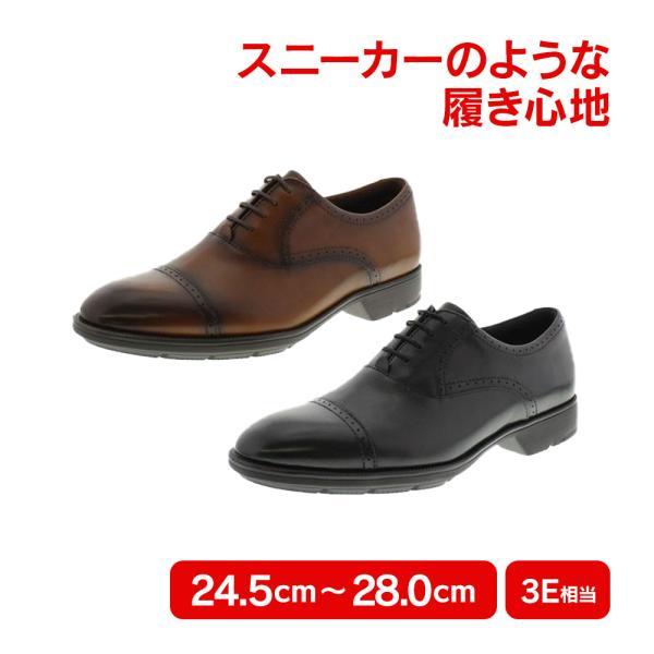 スニーカー 靴 テクシーリュクス ビジネスシューズ メンズ 革 レザー 通勤 仕事靴 黒 茶色 革靴 ストレートチップ 紐靴 歩きやすい 軽量 抗菌 防臭 texcyluxe|wide