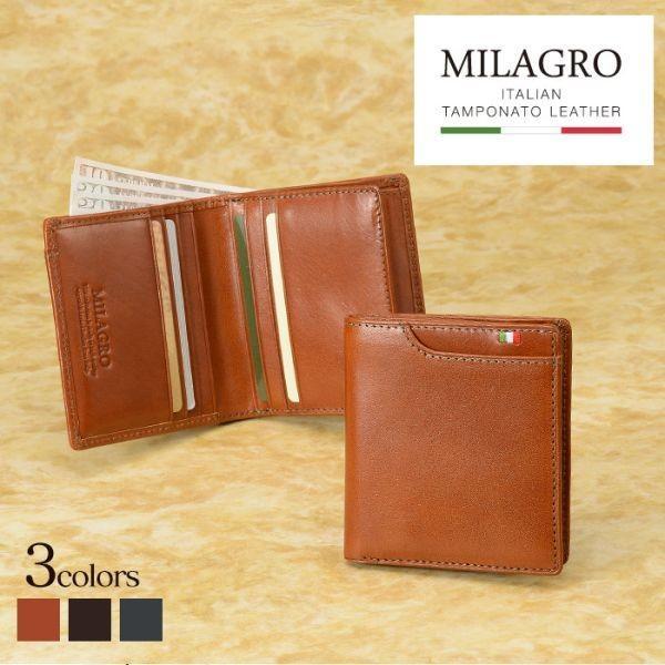 8cc811bed6cf 財布 メンズ 二つ折り 革 レザー ミラグロ イタリアンレザー マネースルーウォレット ca-s- ...