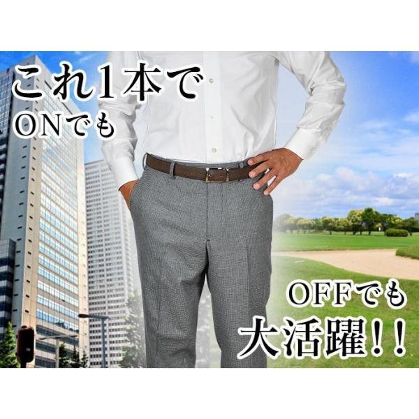 ベルト メンズ 男性用 紳士用 リバーシブルベルト デュプイ デュプイ社製 天然皮革 フリーサイズ サイズ調節可能 日本製 カーフレザー 牛カーフ|wide|04