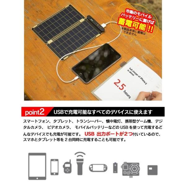 ソーラー充電器 スマホ ソーラーバッテリー YOLK ヨーク ソーラーペーパー 5w 本体 ソーラーパネル 薄い 2mm 薄型 スマホ 持ち運び 停電対策|wide|03