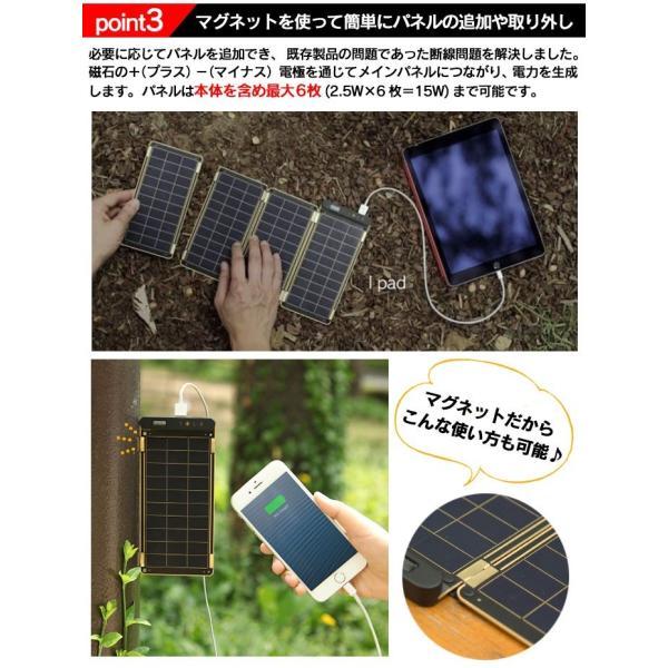 ソーラー充電器 スマホ ソーラーバッテリー YOLK ヨーク ソーラーペーパー 5w 本体 ソーラーパネル 薄い 2mm 薄型 スマホ 持ち運び 停電対策|wide|04