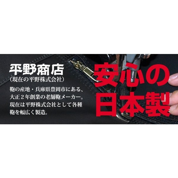 帆布バッグ リュック ショルダーバッグ 帆布 豊岡製鞄 ダレスリュック スクエア メンズ 3way 斜めがけ 旅行 日本製 国産 男性|wide|11
