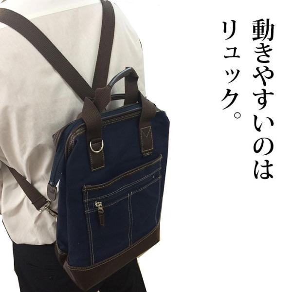 帆布バッグ リュック ショルダーバッグ 帆布 豊岡製鞄 ダレスリュック スクエア メンズ 3way 斜めがけ 旅行 日本製 国産 男性|wide|03