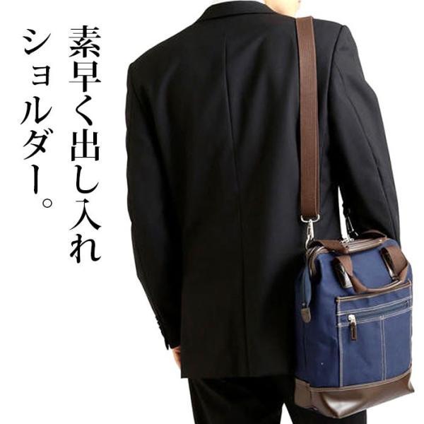 帆布バッグ リュック ショルダーバッグ 帆布 豊岡製鞄 ダレスリュック スクエア メンズ 3way 斜めがけ 旅行 日本製 国産 男性|wide|04