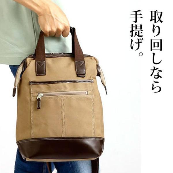 帆布バッグ リュック ショルダーバッグ 帆布 豊岡製鞄 ダレスリュック スクエア メンズ 3way 斜めがけ 旅行 日本製 国産 男性|wide|05