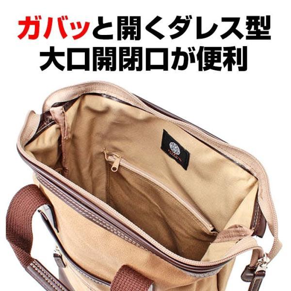 帆布バッグ リュック ショルダーバッグ 帆布 豊岡製鞄 ダレスリュック スクエア メンズ 3way 斜めがけ 旅行 日本製 国産 男性|wide|06