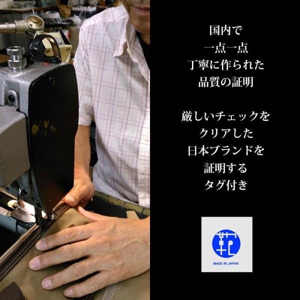 帆布バッグ リュック ショルダーバッグ 帆布 豊岡製鞄 ダレスリュック スクエア メンズ 3way 斜めがけ 旅行 日本製 国産 男性|wide|08